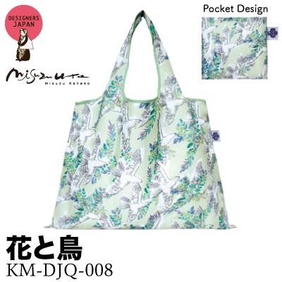 画像1: [エコバッグ:2way shopping bag] 『みすゞうた』花と鳥《DESIGNERS JAPAN》 (1)