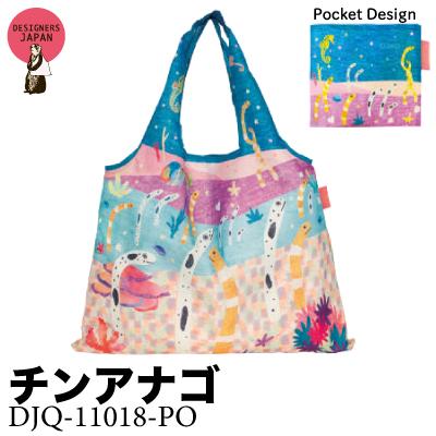画像1: [エコバッグ:2way shopping bag] チンアナゴ《DESIGNERS JAPAN》 (1)