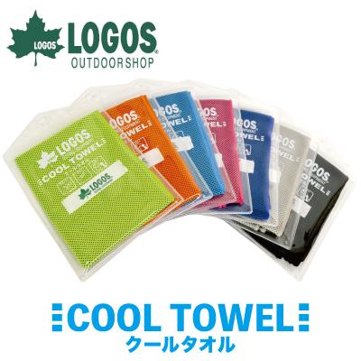 画像1: 【冷感グッズ】LOGOS??クールタオル 濡らして、絞って、振って、ひんや〜り(全7色) (1)