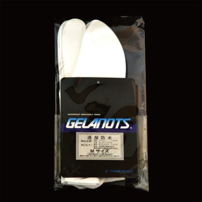 画像1: 【足袋】-GELANOTS-ゼラノッツ?? 浸湿防水口ゴム式タビカバー 雨の日用【日本製】 (1)
