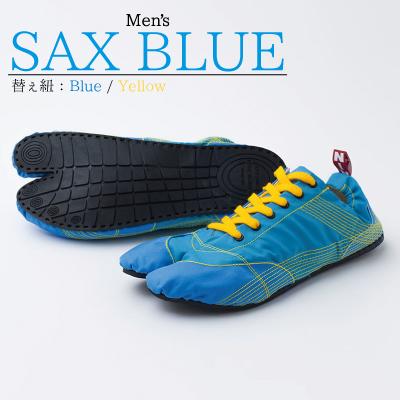 画像1: 【ランニング足袋 - MUTEKI - 】メンズ サックスブルー / Men's SAX BLUE【杵屋無敵】 (1)