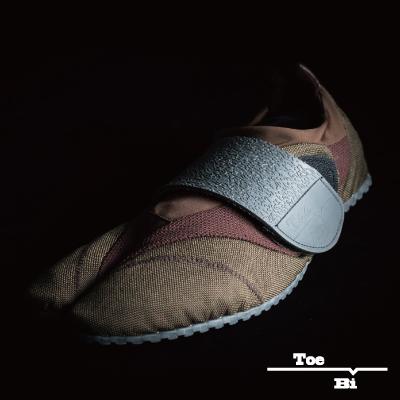 画像1: 【ランニング足袋 - Toe-Bi - 】Khaki & Brown (22.0〜30.0cm) (1)