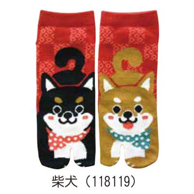 画像1: 【足袋ソックス】【和心WAGOKORO】 レディース スニーカー丈(柴犬) (1)