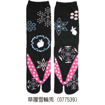 画像1: 【足袋ソックス】【和心WAGOKORO】 レディース クルー丈(草履雪輪兎) (1)