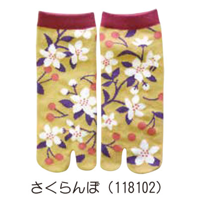 画像1: 【足袋ソックス】【和心WAGOKORO】 レディース スニーカー丈(さくらんぼ) (1)