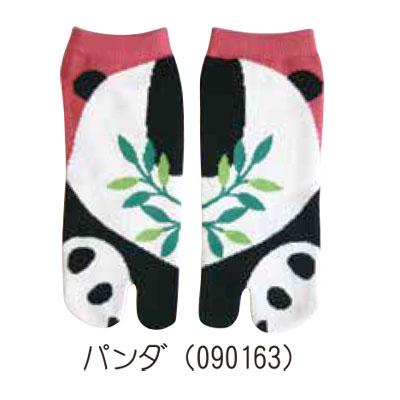 画像1: 【足袋ソックス】【和心WAGOKORO】 レディース スニーカー丈(パンダ) (1)