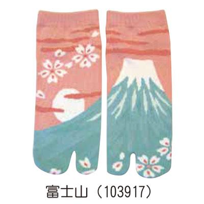 画像1: 【足袋ソックス】【和心WAGOKORO】 レディース スニーカー丈(富士山) (1)