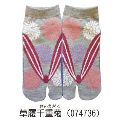 画像1: 【足袋ソックス】【和心WAGOKORO】 レディース スニーカー丈(草履千重菊) (1)