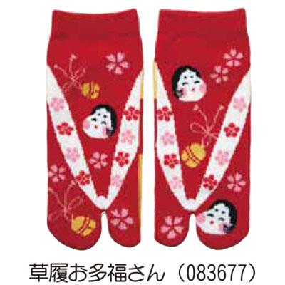 画像1: 【足袋ソックス】【和心WAGOKORO】 レディース スニーカー丈(草履お多福さん) (1)