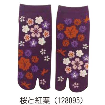 画像1: 【足袋ソックス】【和心WAGOKORO】 レディース スニーカー丈(桜と紅葉) (1)