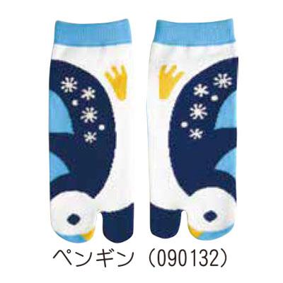 画像1: 【足袋ソックス】【和心WAGOKORO】 レディース スニーカー丈(ペンギン) (1)