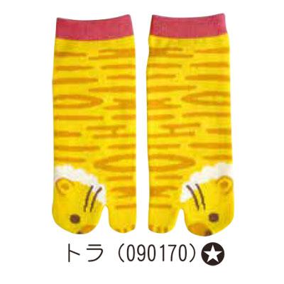画像1: 【足袋ソックス】【和心WAGOKORO】 レディース スニーカー丈(トラ) (1)