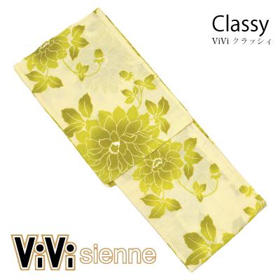 画像1: [ブランド浴衣:ViVi Sienne] 婦人浴衣 [Classy](捺染)[20%OFF] (1)
