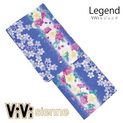 画像1: [ブランド浴衣:ViVi Sienne] 婦人浴衣 [Legend](捺染)[20%OFF] (1)