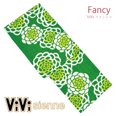 画像1: [ブランド浴衣:ViVi Sienne] 婦人浴衣 [Fancy](捺染)[20%OFF] (1)