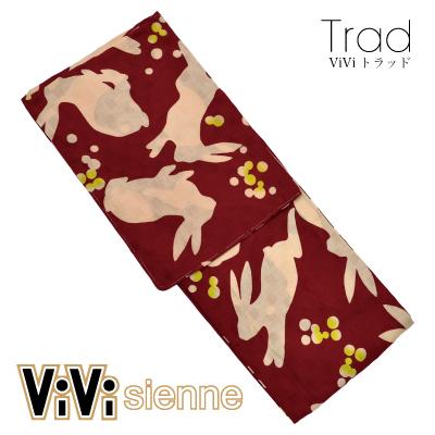 画像1: [ブランド浴衣:ViVi Sienne] 婦人浴衣 [Trad](注染)[20%OFF] (1)
