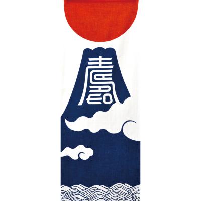 画像1: [和布華:注染手拭い]波に富士日の出[大特価] (1)