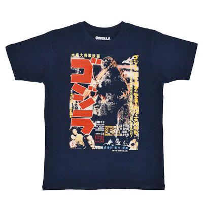 画像1: [Tシャツ] 初代ゴジラ 【GODZILLA/ゴジラシリーズ】 (1)