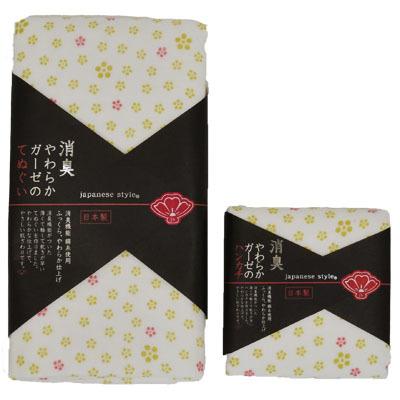 画像1: 【japanese style】【消臭コットン使用】【新作】 はなみえ(イエロー) [やわらかガーゼのてぬぐい・ハンカチ] (1)