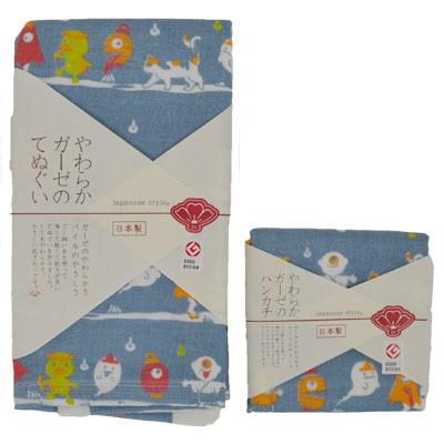 画像1: 【japanese style】【夏新柄】【期間限定】 きもだめし [やわらかガーゼのてぬぐい・ハンカチ] (1)