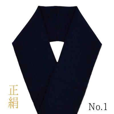 画像1: 【紳士半衿】正絹 塩瀬(全11色) (1)