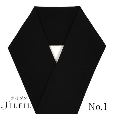 画像1: 【紳士半衿】シルフィル 千草織男衿(全10色) (1)