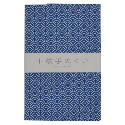 画像1: [泉紅梅:小紋手拭]【新柄】鮫青海波 (1)