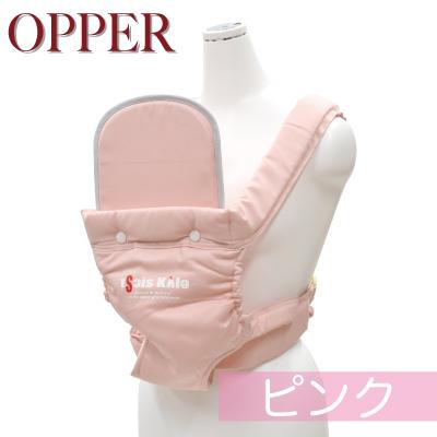 画像1: 【BABY】ひも結び式子守帯 | OPPER (5色展開) (1)