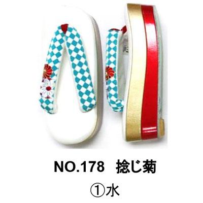 画像1: 【振袖・卒業草履】「捻じ菊刺繍(3色展開)」ヒールタイプ フリーサイズ (1)