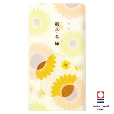 画像1: 【フェイスタオル:撫子多織】 向日葵 (今治産) (1)