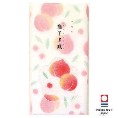 画像1: 【フェイスタオル:撫子多織】 桃 (今治産) (1)