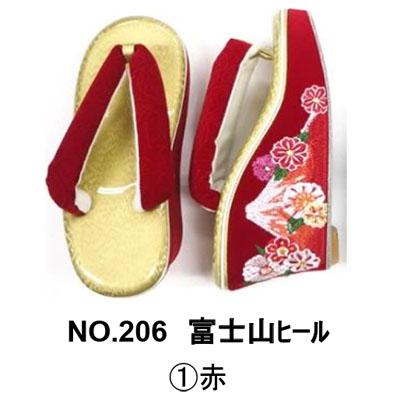画像1: 【婦人用】【ヒールタイプ】【フリーサイズ】  草履 (富士山刺繍) 2色展開 (1)