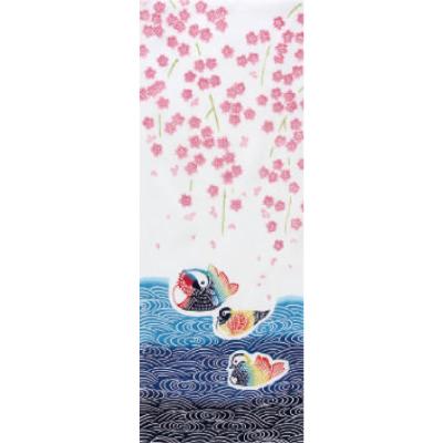 画像1: [和布華:注染手拭い]しだれ桜とおしどり (1)