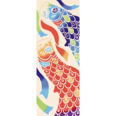 画像1: [和布華:注染手拭い]登り鯉のぼり (1)