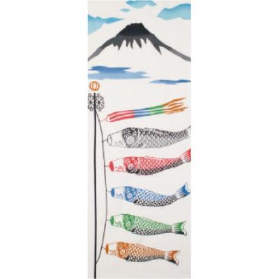 画像1: [和布華:注染手拭い]鯉のぼり (1)