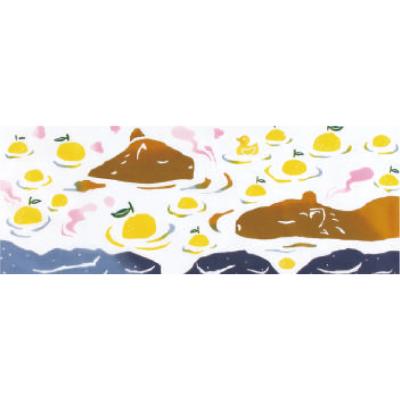 画像1: [和布華:注染手拭い]カピバラと柚子 (1)