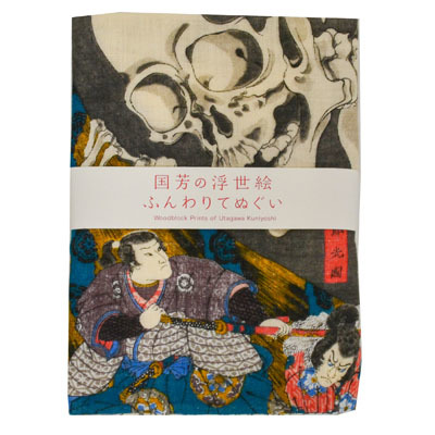 画像1: 【手拭い】 国芳の浮世絵二重ガーゼ手拭い「がしゃどくろ」  (1)