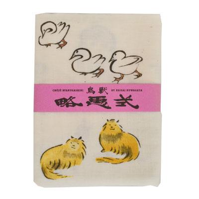 画像1: 【手拭い】 鳥獣略画式 二重ガーゼ手拭い「十二支略画式」 粋 お土産 汗取り マスク 江戸 風刺 日本 アート 芸術 インテリア  (1)