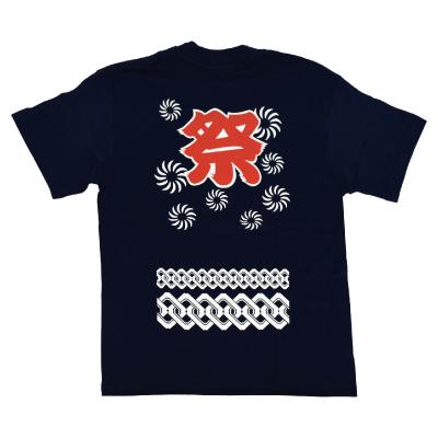 画像1: [バックプリントTシャツ] 「祭」ネイビー (1)