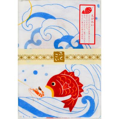 画像1: 【手拭い】【福来い!】 二重ガーゼ手拭い「えびたい」 かわいい 縁起 和 お土産 汗取り マスク  日本  インテリア  (1)