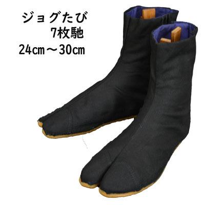 画像1: 【祭足袋】【大人用】 祭り足袋2型「ジョグ足袋」(黒) 7枚こはぜ  足にやさしい スポンジ入 楽 30cm (1)