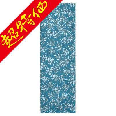 画像1: 【数量限定の超特価!江戸一プリント手拭】祭小紋 (1)