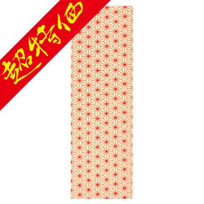 画像1: 【数量限定の超特価!江戸一プリント手拭】麻の葉 (1)