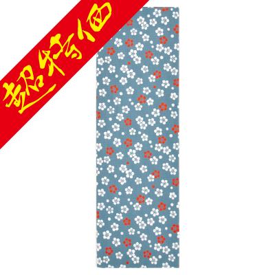 画像1: 【数量限定の超特価!江戸一プリント手拭】梅 (1)
