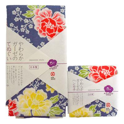 画像1: 【japanese style】【KIMONO STYLE】「花衣」  和風 日本製 使いやすい 人気 表ガーゼ裏パイル おぼろタオル (1)