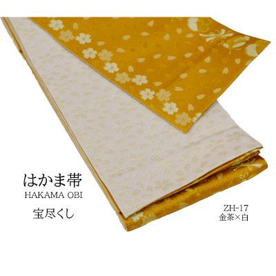 画像1: 【卒業衣装】 「リバーシブル袴下帯」宝尽くし 金茶×白    キラキラ ラメ入り 3パターン 華やか 人気 合わせやすい (1)