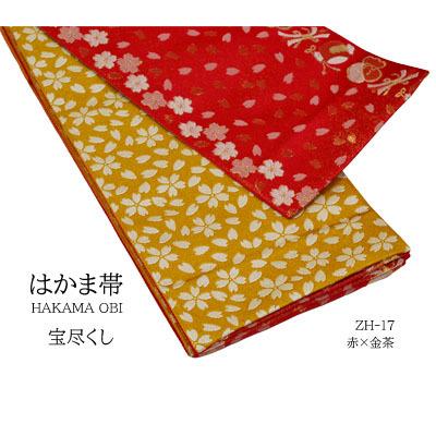 画像1: 【卒業衣装】 「リバーシブル袴下帯」宝尽くし 赤×金茶    キラキラ ラメ入り 3パターン 華やか 人気 合わせやすい (1)
