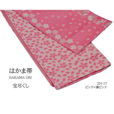 画像1: 【卒業衣装】 「リバーシブル袴下帯」宝尽くし ピンク×薄ピンク   キラキラ ラメ入り 3パターン 華やか 人気 合わせやすい (1)