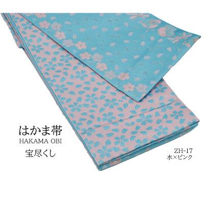 画像1: 【卒業衣装】 「リバーシブル袴下帯」宝尽くし 水×ピンク   キラキラ ラメ入り 3パターン 華やか 人気 合わせやすい (1)