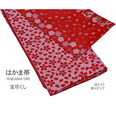 画像1: 【卒業衣装】 「リバーシブル袴下帯」宝尽くし 赤×ピンク    キラキラ ラメ入り 3パターン 華やか 人気 合わせやすい (1)